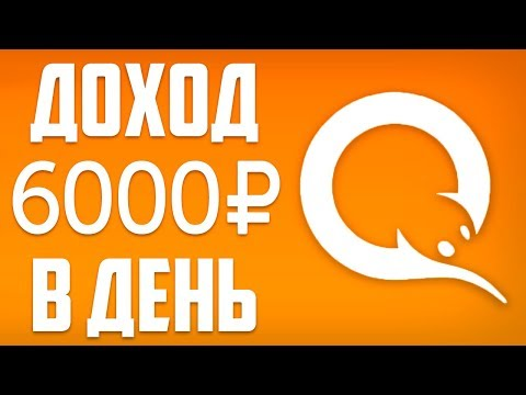Волатильность рубля низкая