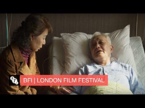 The Bacchus Lady trailer | BFI London Film Festival 2016