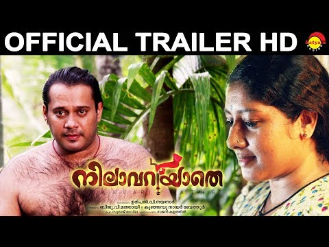Nilavariyathe Official Trailer