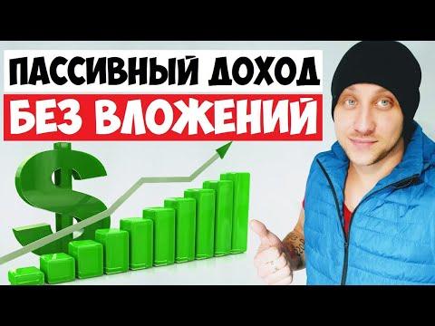 Успешная стратегия для бинарных опционов