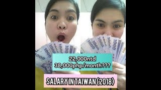 Salary in Taiwan/Factory worker/caretaker????(2018)