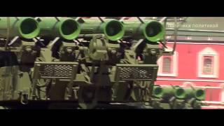 Мощь Российской Армии под хорошую музыку HD