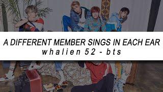 whalien 52 line distribution - मुफ्त ऑनलाइन