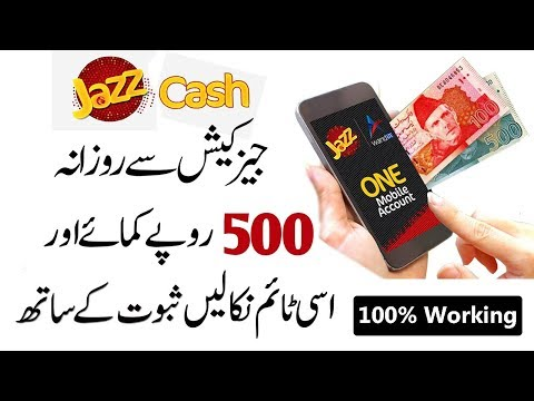 Earn Daily 500rs With Jazz Cash Account Real Earning Method 2019