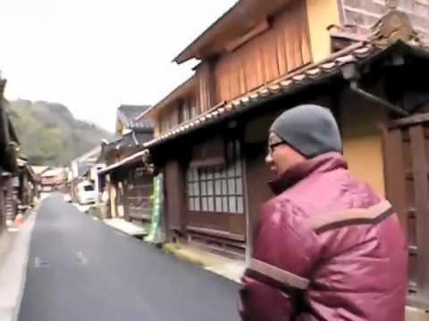 鳥取・島根 24時間観光の旅 予告編