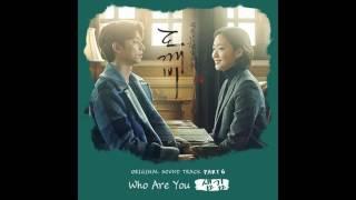 [도깨비 OST Part 6] 샘김 (Sam Kim) - Who Are You (Official Audio)