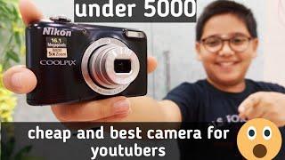 nikon coolpix l 29 camera, nikon coolpix l29 settings, nikon coolpix l29 video test,nikon camera