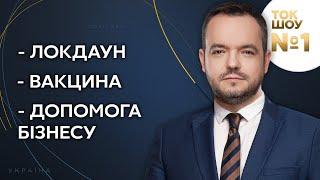 Кабмин не планирует прекращать работу междугороднего транспорта во время локдауна, — Немчинов