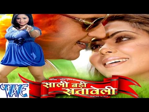 bhojpuri full hd movie 720p