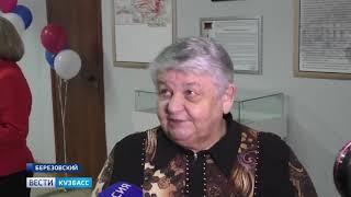 Жителям региона рассказали об акции  'Кузбассовцы – незабытые Герои Советского Союза'