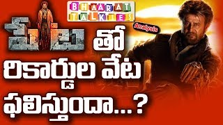 Petta movie Positives & Negatives | Bharat Talkies #Petta Movie Analysis | Rajinikanth | BharatToday
