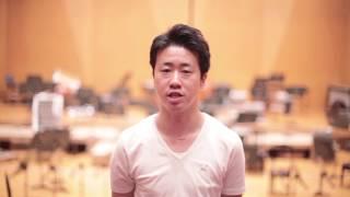 音楽のチカラで特区を応援! 神奈川フィルハーモニー管弦楽団 常任指揮者・川瀬 賢太郎さんからのコメント