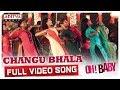 Changu Bhala Full Video Song    Oh Baby Songs    Samantha Akkineni, Naga Shaurya    Mickey J Meyer