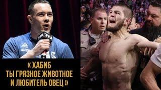 Колби Ковингтон жестко проехался по Хабибу Нурмагомедову/ Мнение бойцов UFC о поступке Хабиба