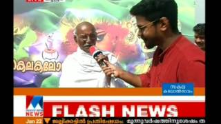 manorama news live streaming yupptv - TH-Clip