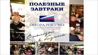 Дмитрий Кондрацков, Екатерина Падалка. Как быстро и дешево протестировать бизнес-идею