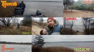 Рыбалка в пинске куда поехать на рыбалку