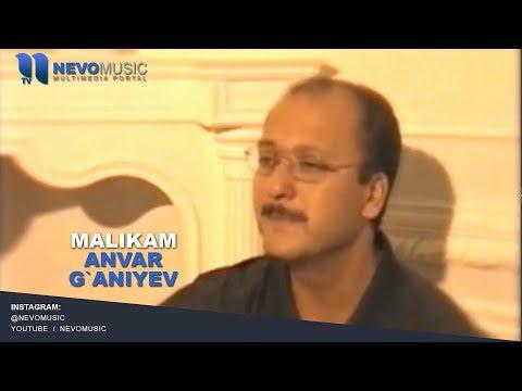 АНВАР ГАНИЕВ MP3 СКАЧАТЬ БЕСПЛАТНО