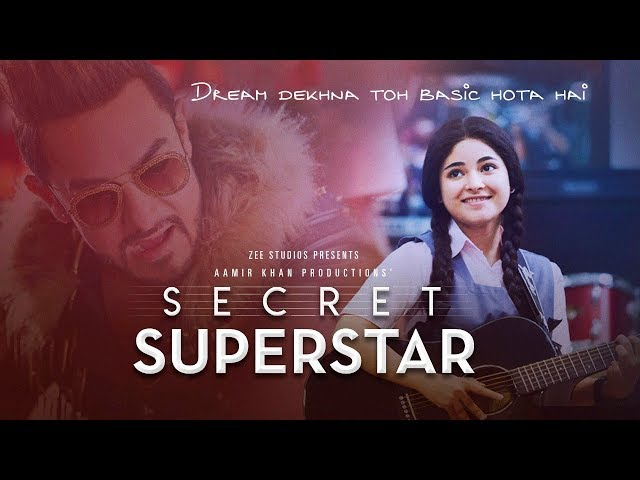 Secret Superstar Trailer | Aamir Khan, Zaira Wasim