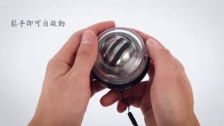 Instructions of Using the Wrist Powerball - Authentic Xiaomi Yunmai Wrist Force Exercise Powerball