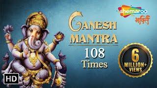 Om Gan Ganapataye Namo Namah by Anup Jalota | 108 times | Bhakti Songs