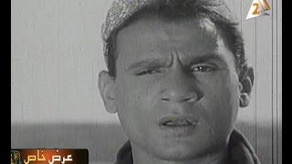 اغاني طرب MP3 حكــاية شعب .... عبد الحليم حافظ تحميل MP3