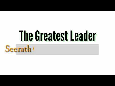 The Savior of Mankind | Late Jb. Ibrahim Sayeed | The Greatest Leader