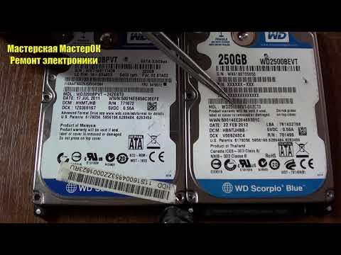 Взаимозаменяемые головки БМГ жесткого диска WD Western Digital BEVT BPVT серий