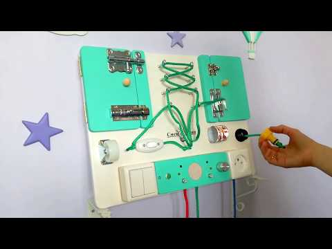 Видео обзор Бизиборд Мини со шнуровкой (40*30 см.)