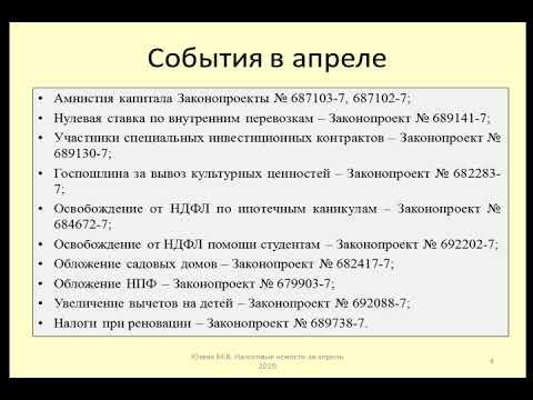 банкротства физических лиц 2020 с 1 октября