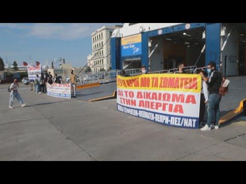Δεμένα τα πλοία στο λιμάνι του Πειραιά λόγω της 24 ωρης απεργίας της ΠΝΟ