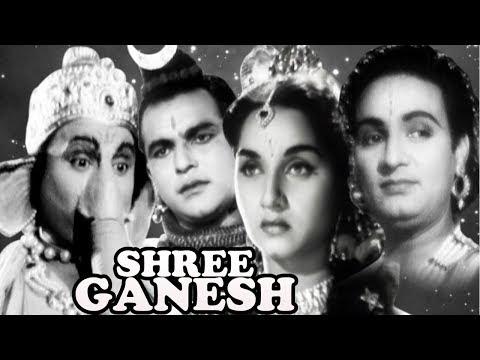 Shree Ganesh | Full Movie | Hindi Devotional Movie | Mahipal