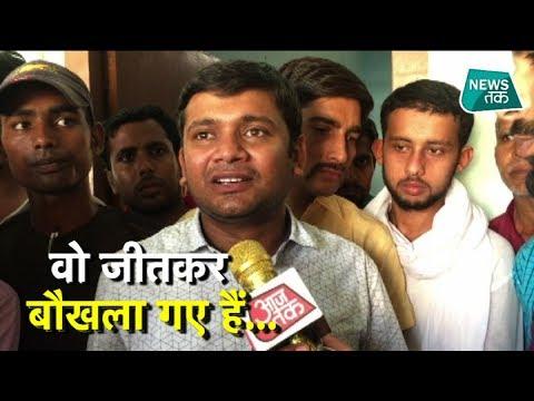 गिरिराज से हार के बाद क्या बोले कन्हैया कुमार? EXCLUSIVE