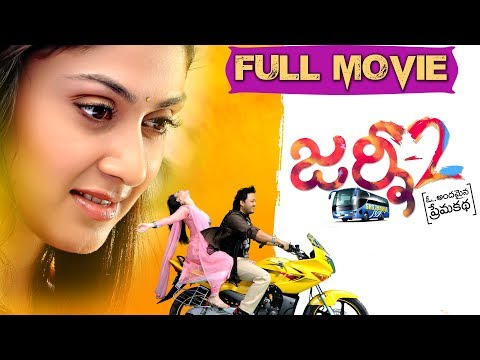 Journey 2 Latest Telugu Full HD Movie | 2018 Latest Full Length Movies | Telugu Movies