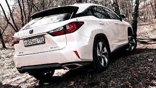 Самый продаваемый Лексус! Что не так с Lexus RX? Тест драйв и оффроад Лексус РХ 350