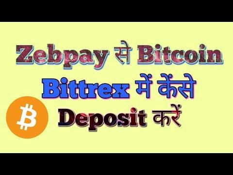 Spark bitcoin