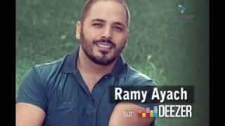 اغاني طرب MP3 Ramy Ayach Maghroumi تحميل MP3
