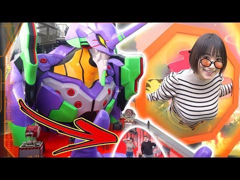 Full-Scale Eva In Kyoto Toei Eigamura Theme Park | Neon Genesis Evangelion