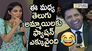 Sobhita Dhulipala Super Cute Funny Speech @Goodachari Movie Pre Release Event - Filmyfocus.com