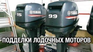 Лодочный мотор б.у. на украине