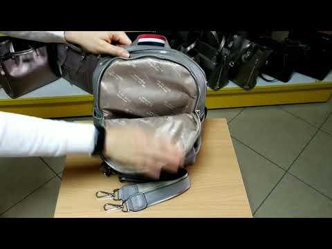 Сумка-рюкзак de esse L20057-50 Серая