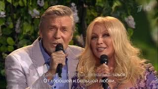 Под окном черемуха колышется (СОЛОВЬИ) - Таисия Повалий и Александр Михайлов (2013)