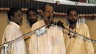 preview picture of video 'Zakir Shajar Hussain Shajar of Mandi Bahauddin | Majlis at Sarpak, Chakwal | 01/08/2004'