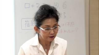 「京都おもてなしTV」京都観光おもてなし大使・水谷伊久子