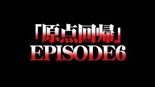 Шестой эпизод в Phantasy Star Online 2 с новыми классами и квестами выйдет на следующей неделе