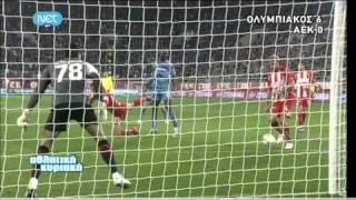 Olympiakos AEK 6 0