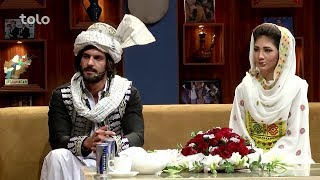 Zere Chatre Eid Qurban - Episode 03