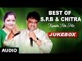 Best Of S.P.Balasubrahmanyam & Chitra || Best Of SPB & Chitra || Kannada Film Hits