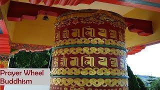 Buddhist Prayer Wheel in Tawang