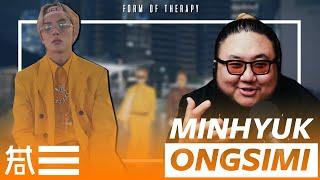 "The Kulture Study: Minhyuk ""ONSIMI"" Ft. Joohoney MV"